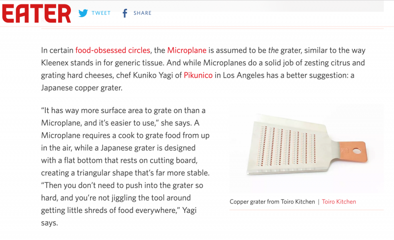 Copper Grater Featured in Eater